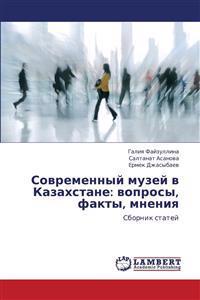 Sovremennyy Muzey V Kazakhstane