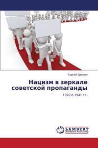 Natsizm V Zerkale Sovetskoy Propagandy
