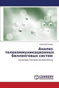 Analiz Telekommunikatsionnykh Billingovykh Sistem