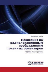 Navigatsiya Po Radiolokatsionnym Izobrazheniyam Tochechnykh Orientirov