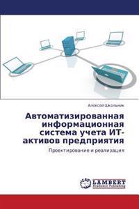 Avtomatizirovannaya Informatsionnaya Sistema Ucheta It-Aktivov Predpriyatiya