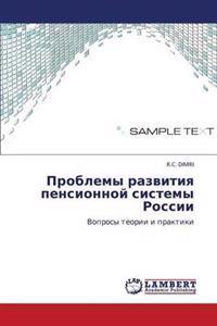 Problemy Razvitiya Pensionnoy Sistemy Rossii