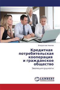 Kreditnaya Potrebitel'skaya Kooperatsiya I Grazhdanskoe Obshchestvo