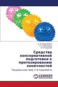 Sredstva Konservativnoy Podgotovki K Protezirovaniyu Konechnostey