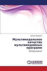 Mul'timodal'noe Kachestvo Mul'timediynykh Programm