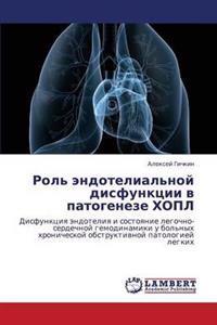 Rol' Endotelial'noy Disfunktsii V Patogeneze Khopl