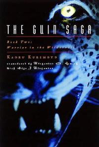 The Guin Saga