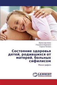 Sostoyanie Zdorov'ya Detey, Rodivshikhsya OT Materey, Bol'nykh Sifilisom