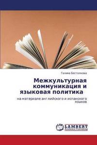 Mezhkul'turnaya Kommunikatsiya I Yazykovaya Politika