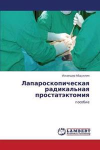 Laparoskopicheskaya Radikal'naya Prostatektomiya