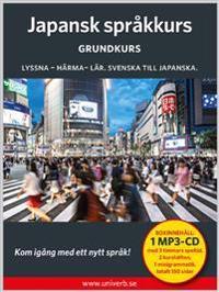 Japansk språkkurs. Grundkurs