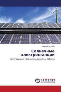Solnechnye Elektrostantsii