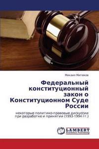 Federal'nyy Konstitutsionnyy Zakon O Konstitutsionnom Sude Rossii