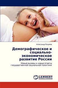 Demograficheskoe I Sotsial'no-Ekonomicheskoe Razvitie Rossii