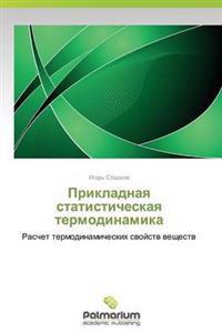 Prikladnaya Statisticheskaya Termodinamika