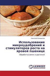 Ispol'zovanie Mikroudobreniy I Stimulyatorov Rosta Na Yarovoy Pshenitse