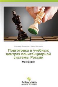 Podgotovka V Uchebnykh Tsentrakh Penitentsiarnoy Sistemy Rossii