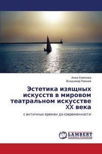 Estetika Izyashchnykh Iskusstv V Mirovom Teatral'nom Iskusstve XX Veka