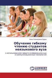 Obuchenie Gibkomu Chteniyu Studentov Neyazykovogo Vuza