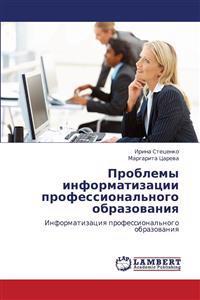 Problemy Informatizatsii Professional'nogo Obrazovaniya