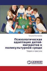 Psikhologicheskaya Adaptatsiya Detey-Migrantov K Polikul'turnoy Srede