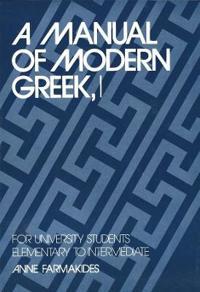 Manual of Modern Greek, I