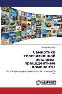 Semiotika Televizionnoy Reklamy