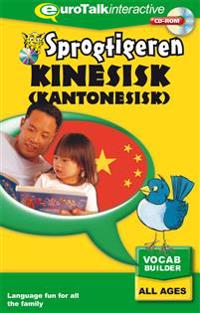 Mina första ord. Kantonesiska