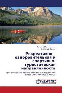 Rekreativno - Ozdorovitel'naya I Sportivno-Turisticheskaya Napravlennost'