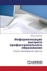 Informatizatsiya Vysshego Professional'nogo Obrazovaniya