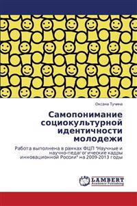 Samoponimanie Sotsiokul'turnoy Identichnosti Molodezhi