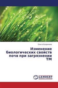 Izmenenie Biologicheskikh Svoystv Pochv Pri Zagryaznenii TM