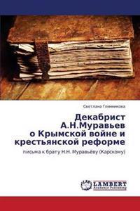 Dekabrist A.N.Murav'ev O Krymskoy Voyne I Krest'yanskoy Reforme