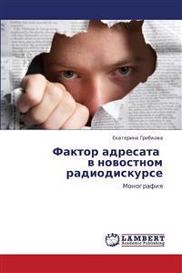 Faktor Adresata V Novostnom Radiodiskurse