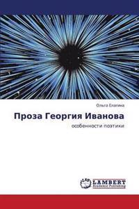 Proza Georgiya Ivanova