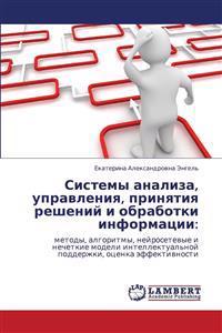 Sistemy Analiza, Upravleniya, Prinyatiya Resheniy I Obrabotki Informatsii