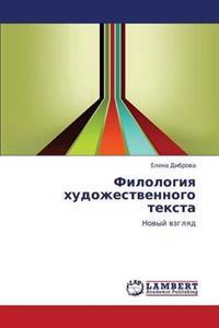 Filologiya Khudozhestvennogo Teksta