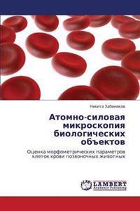 Atomno-Silovaya Mikroskopiya Biologicheskikh Obektov