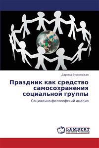 Prazdnik Kak Sredstvo Samosokhraneniya Sotsial'noy Gruppy