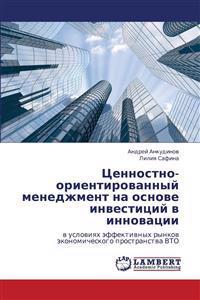Tsennostno-Orientirovannyy Menedzhment Na Osnove Investitsiy V Innovatsii