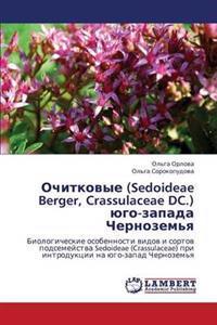 Ochitkovye (Sedoideae Berger, Crassulaceae DC.) Yugo-Zapada Chernozem'ya