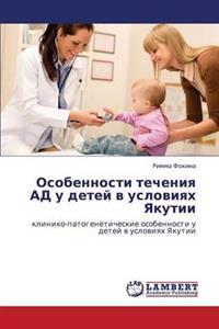 Osobennosti Techeniya Ad U Detey V Usloviyakh Yakutii