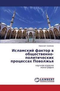 Islamskiy Faktor V Obshchestvenno-Politicheskikh Protsessakh Povolzh'ya