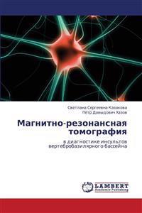 Magnitno-Rezonansnaya Tomografiya