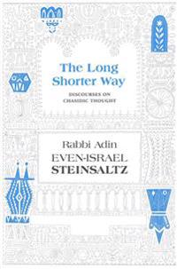 The Long Shorter Way