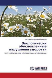 Ekologicheski Obuslovlennye Narusheniya Zdorov'ya