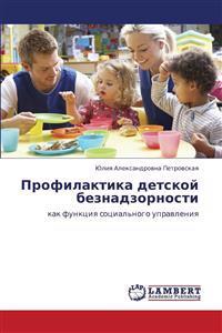 Profilaktika Detskoy Beznadzornosti