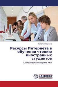 Resursy Interneta V Obuchenii Chteniyu Inostrannykh Studentov