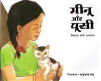 Minoo and Pussy (Hindi)