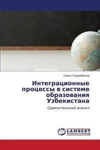 Integratsionnye Protsessy V Sisteme Obrazovaniya Uzbekistana